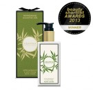 White Grapefruit & May Chang hand cream 250ml